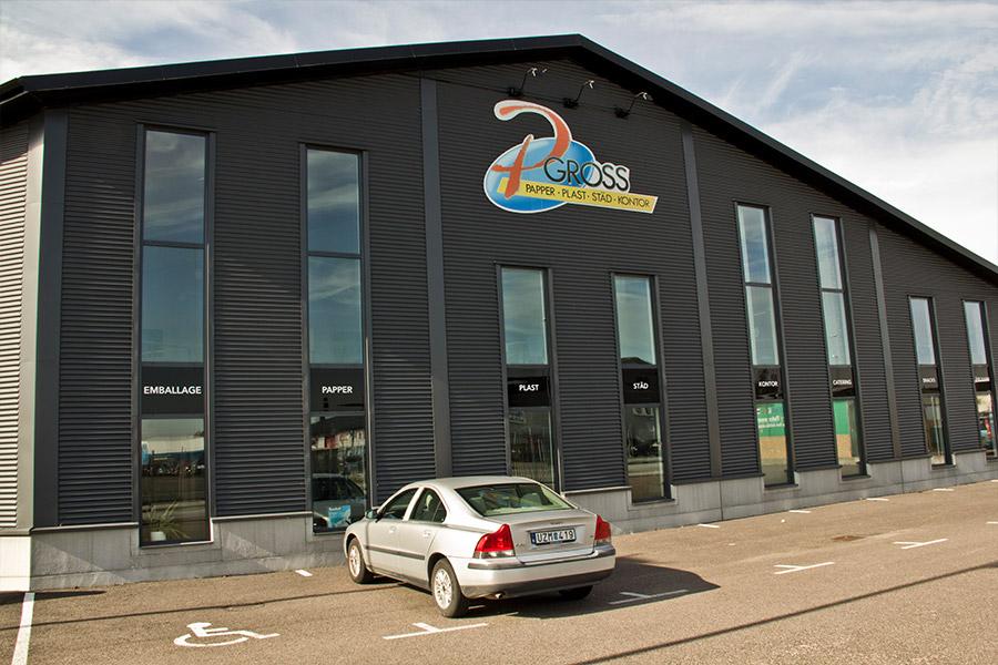 28 Lagerbyggnad, Lund